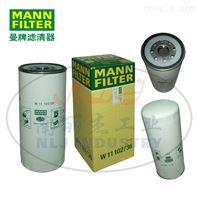 MANN-FILTER(曼牌滤清器)油滤W11102/36