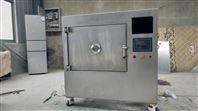 供应北京低温真空微波干燥箱