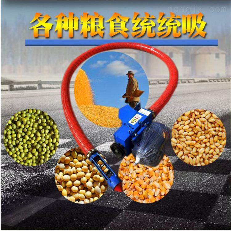 软绞龙玉米吸粮机 建筑工地灰粉吸料机