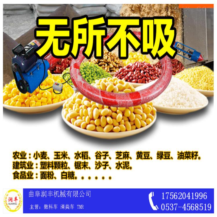 节省劳动力的抽粮机 吸粮机价格