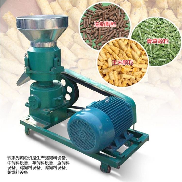新型立式饲料造粒机 饲料颗粒机图片