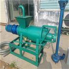 污水处理机脱水机 沼液固液分离机