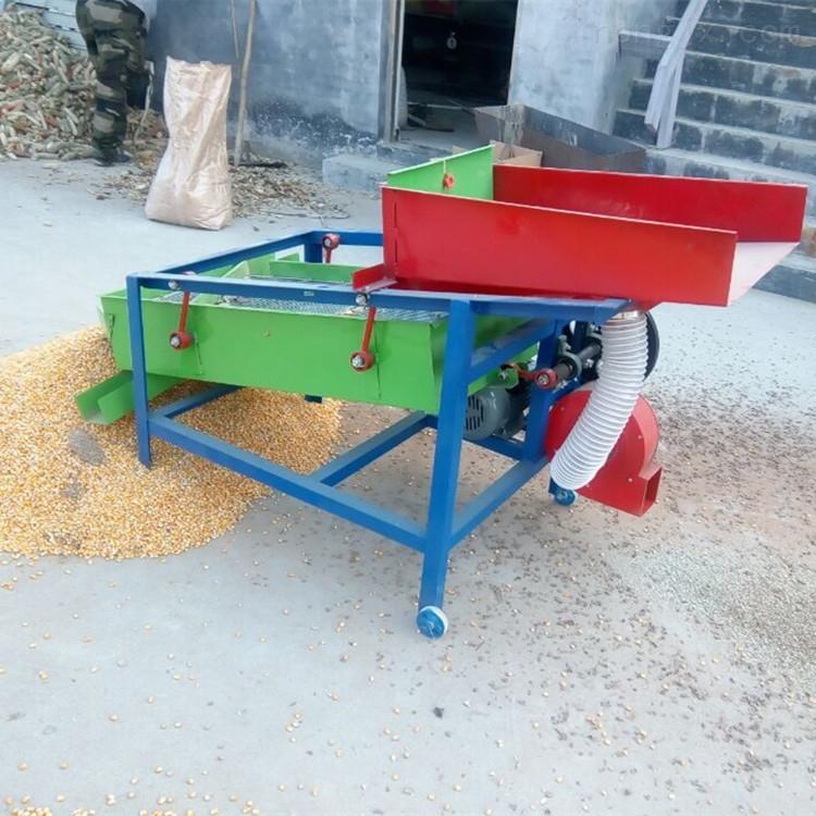 玉米种子粮食清选机小型苞米筛选机