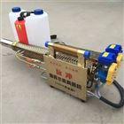 多用途消毒用弥雾机 新型轻便烟雾机