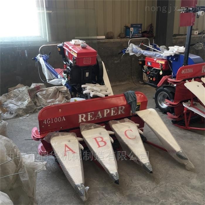 农用玉米稻麦割晒机 家用手扶艾草收割机