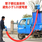 吸粮机垂直5米提料 辽宁大豆装车抽粮机