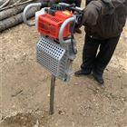 园林油锯起树机 裸根挖窝机 加宽锯齿挖树机