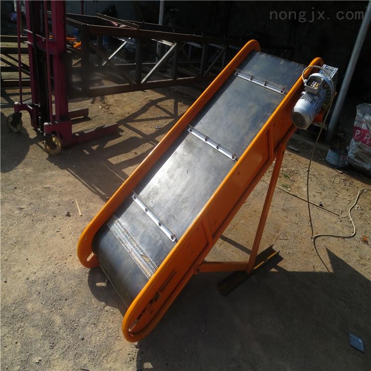 移动升降式传送机 输送稻谷饲料传送带