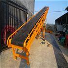 砂石运输上料机 带式传送机 皮带输送机