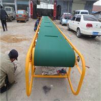 电动升降胶带传送机 沙石料装车输送带