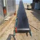 皮带输送机厂家 橡胶带运输机价格