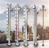 水位測量用磁翻板液位計