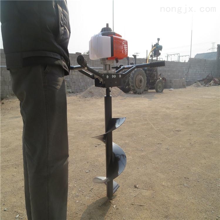汽油地钻机 挖坑机 手提式打坑机