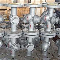 高压碳钢热动力疏水阀