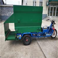 多用途飼料撒料車 柴油三輪飼料投料車
