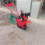 獨輪鏈軌式小型犁田機可開溝多用途旋耕機