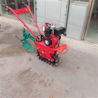独轮链轨式小型犁田机可开沟多用途旋耕机