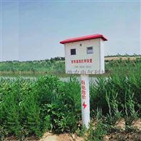 農業智能灌溉控制系統之玻璃鋼井房系列