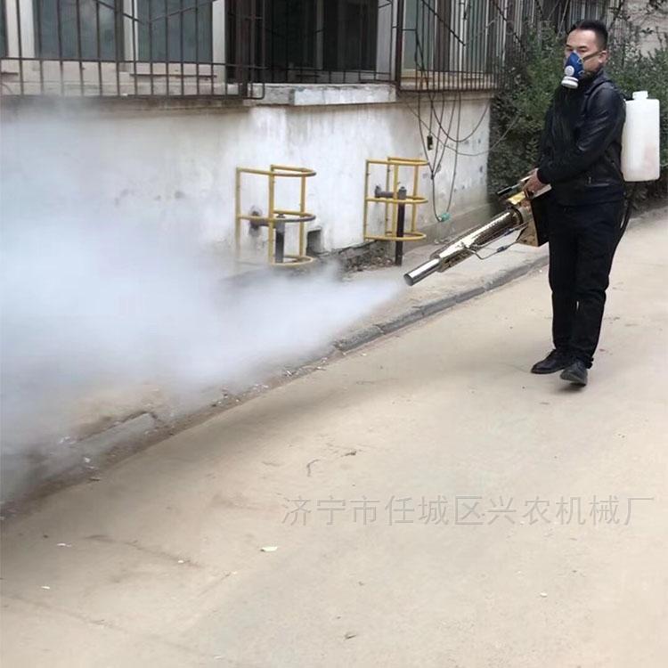广西卫生防疫消毒烟雾机