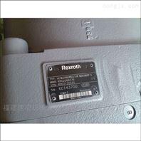 A11VLO190LRDU2 11R-NZD12K02P-S柱塞泵
