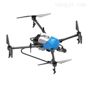 A10全自动植保无人机