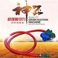 SL XLJ电动软管吸粮机型号图片价格