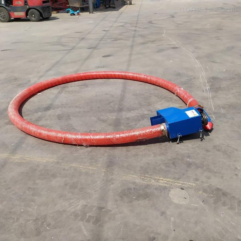 电动软管提升机无轴软管螺旋吸粮机