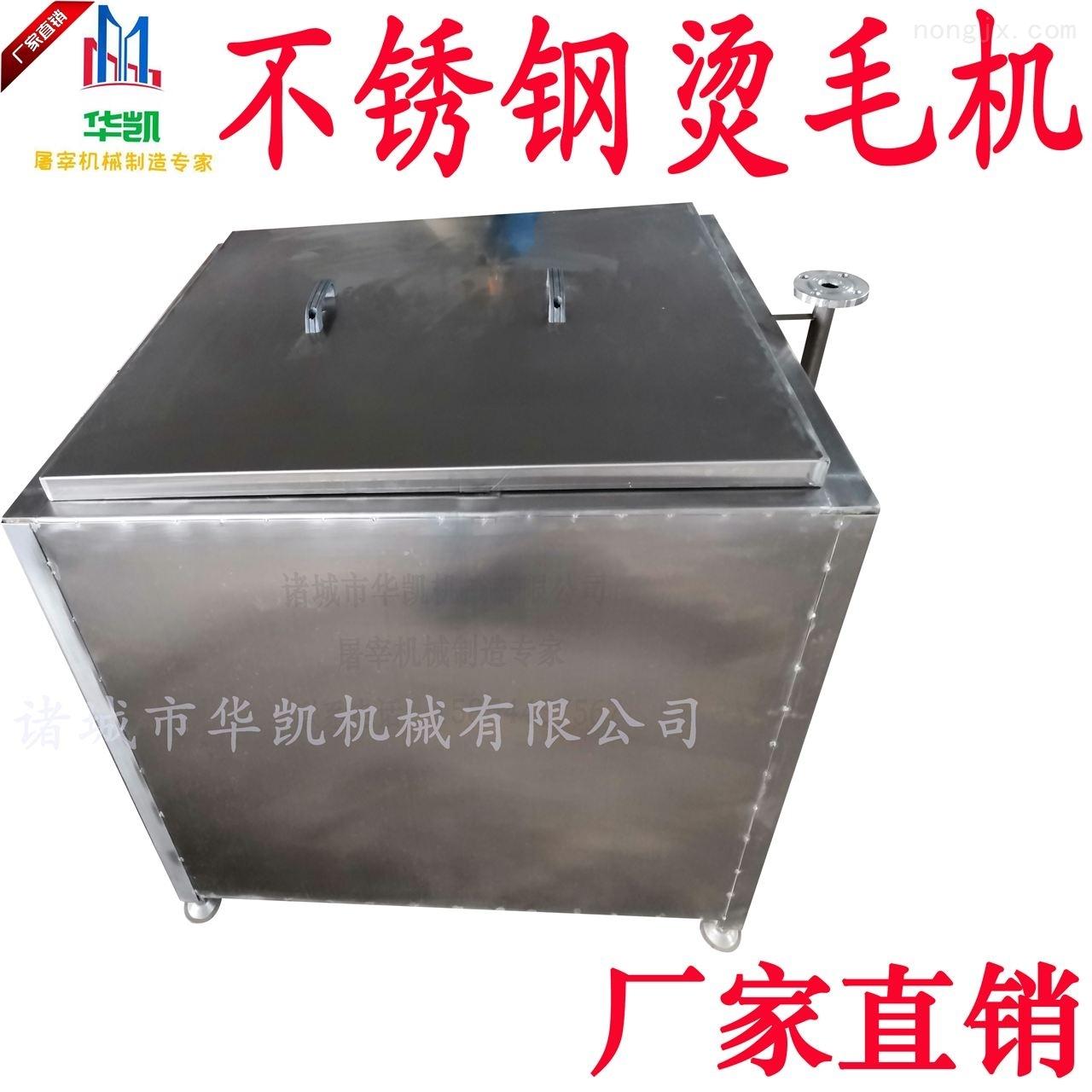 不锈钢蒸汽加热羊烫池烫毛机电加热方形煮锅