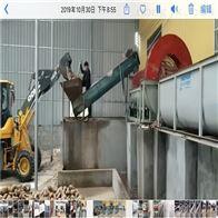 新型芭蕉芋淀粉 薯类淀粉加工机械 生产厂家