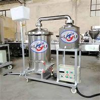 新一代酒厂用300斤粮酿酒设备蒸酒机