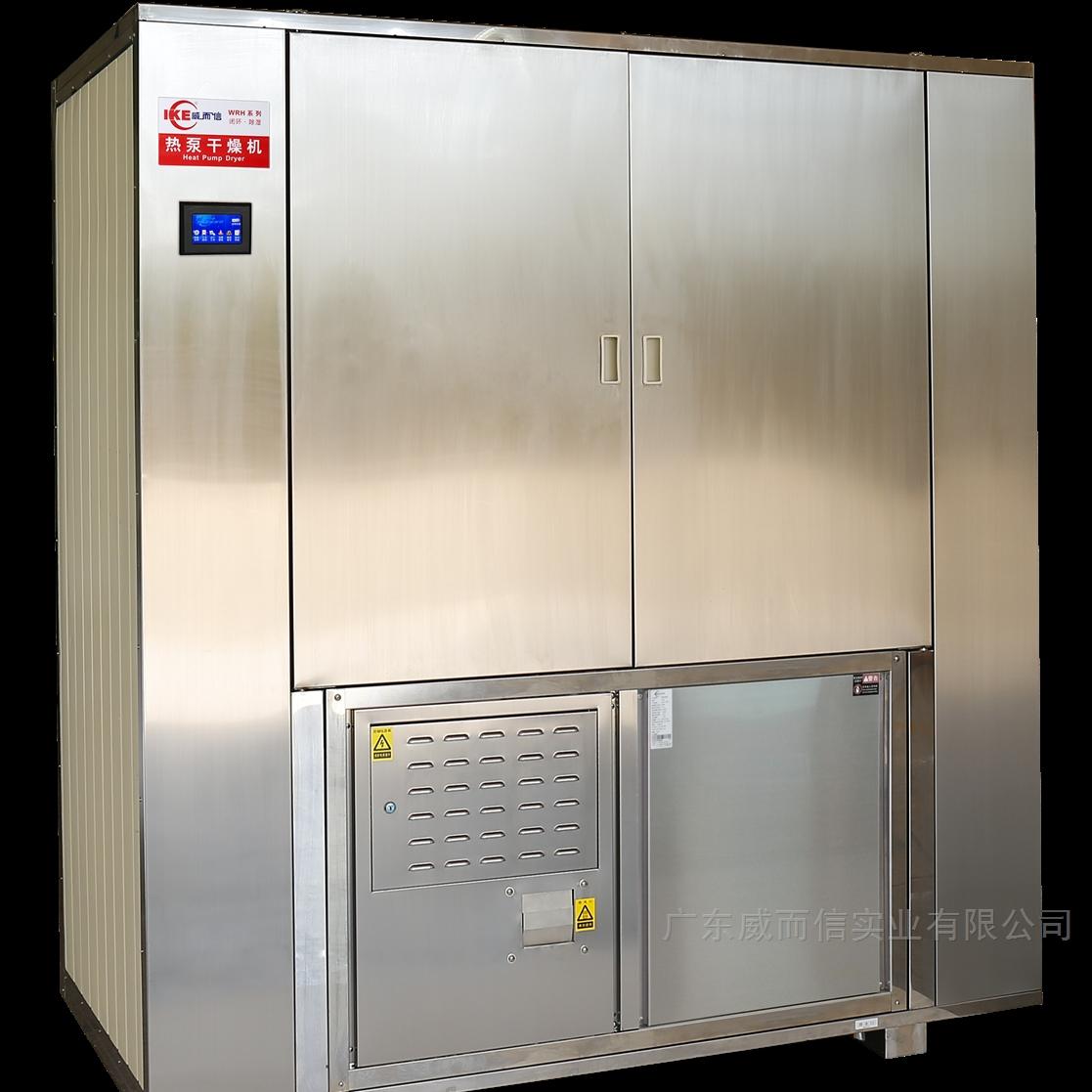 IKE威而信热泵干燥机