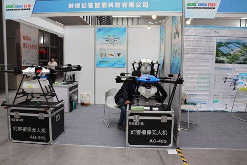 2019江苏千赢国际城展:蚌埠幻客智能科技有限公司飞防植保机在7A智慧农装馆展出