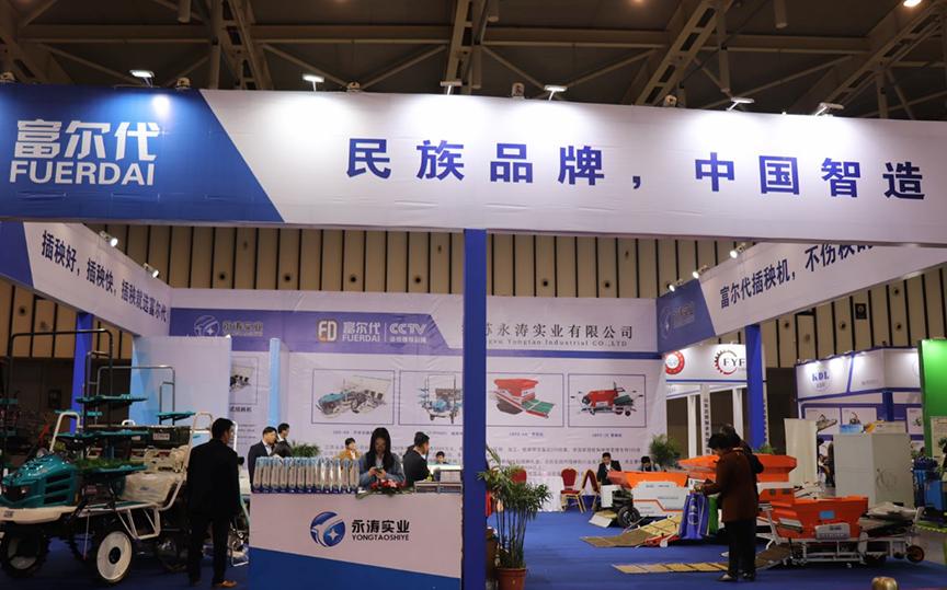 第十届江苏千赢国际城展:倾听富尔代插秧机的品牌故事
