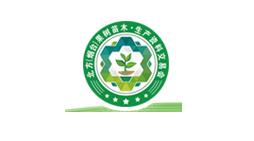 2019北方(烟台)果树种植技术及设备展览会
