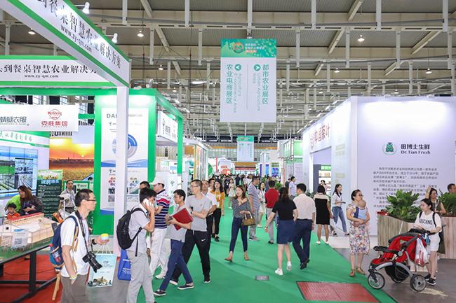 第四届中国(南京)国际智慧农业博览会展位即将售罄,少量展位计日而待