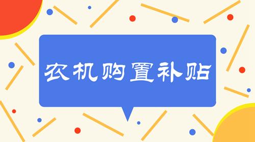 2019宁夏千赢国际城购置补贴政策扎实有效推进