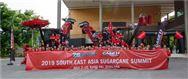首届西北亚甘蔗峰会在泰国美满举办