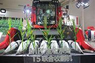 江西省關于認真貫徹落實加快推進農業機械化升級和農機裝備産業振興實施意見的通知