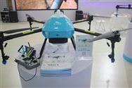 關于舉辦2019年全國植保無人飛機操作技能展示活動的通知