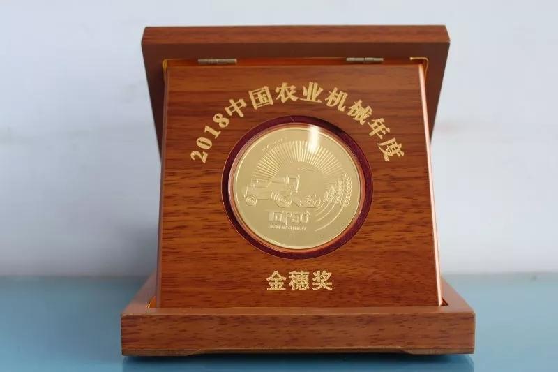 推進農業鄉村振興 東風農機榮獲金穗獎