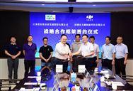 智慧农业平台丨DJI 大疆农业与苏垦农发达成战略协议