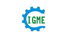 第10届广州国际粮油机械及包装设备展览会