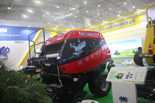 畜牧机器推广判定检测技巧研究会在哈尔滨召开