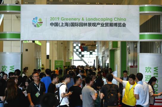 2020中国(上海)国际园林景观产业贸易博览会招展正式启动