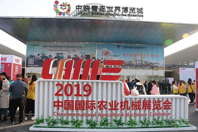2019中国国际农机展今日盛大开幕!2020春季展开展时间揭晓