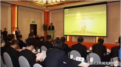 """""""中国现代农业装备产教融合校企合作高峰论坛""""在青岛举办"""