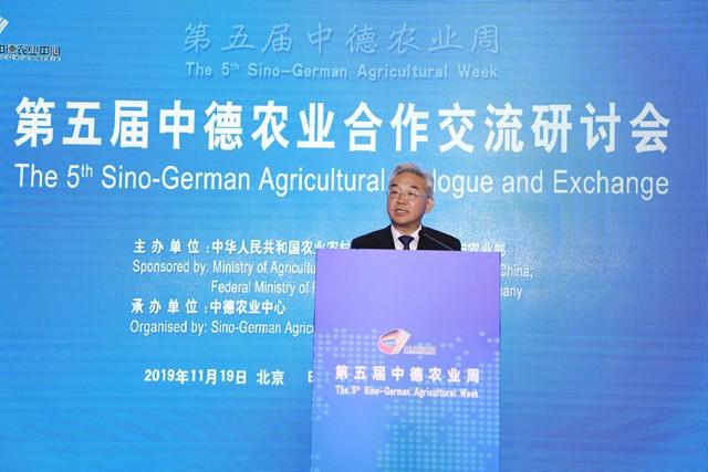 张桃林出席第五届中德农业合作交流会