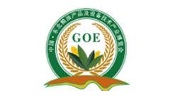 2020中国东北粮油产品及设备技术产业博览会