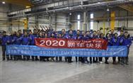 蓝色畅想 砥砺前行——2019年LEMKEN中国销售和工厂运营胜利收官!