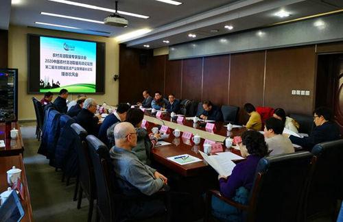 2020清洁取暖论坛媒体吹风会在京召开